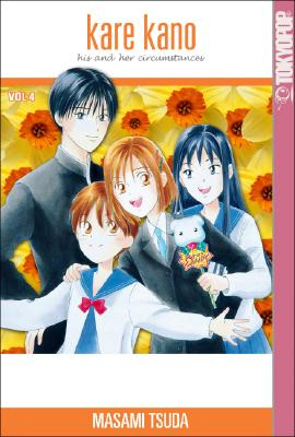 Image for Kare Kano: His and Her Circumstances, Vol. 4