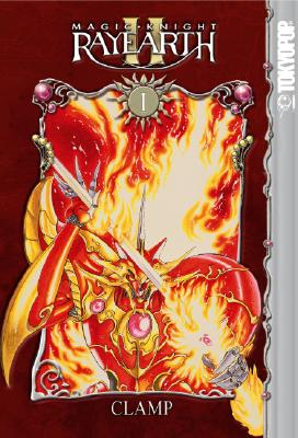 Image for Magic Knight Rayearth II, Vol. 1