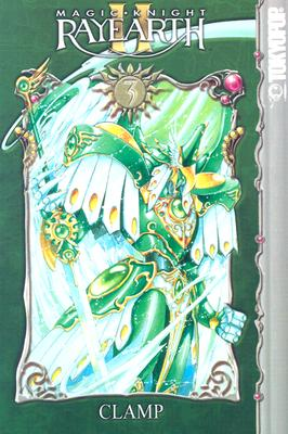 Image for Magic Knight: Rayearth II, Book 3