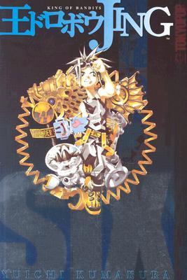 Image for Jing King of Bandits