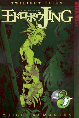 "Image for ""Jing King of Bandits: Twilight Tales, Vol. 3"""