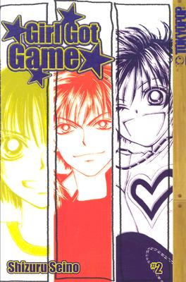 Image for Girl Got Game