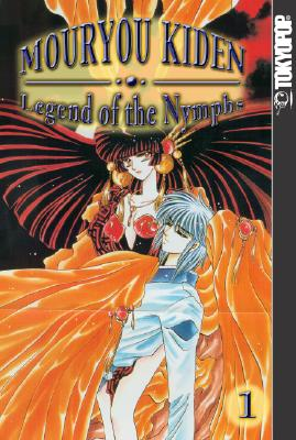Image for Mouryou Kiden: Legend of the Nymph, Vol. 1