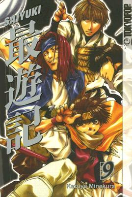 Image for Saiyuki, Volume 9