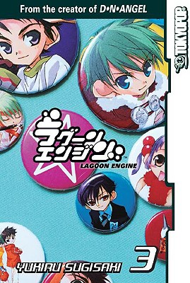 Image for LAGOON ENGINE:VOLUME 3