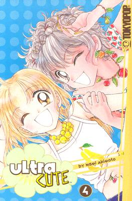 Image for Ultra Cute Volume 4