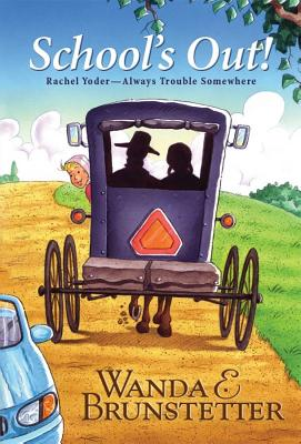 Image for School's Out (Always Trouble Somewhere Series, Book 1)