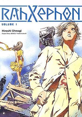 RahXephon Vol. 1, Hiroki Ohnogi