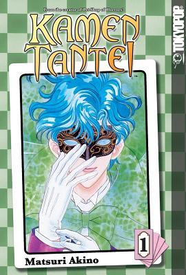 Image for Kamen Tantei Volume 1
