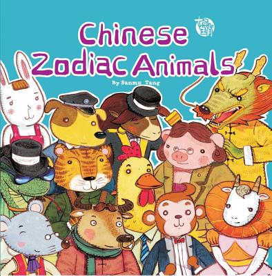Image for Chinese Zodiac Animals