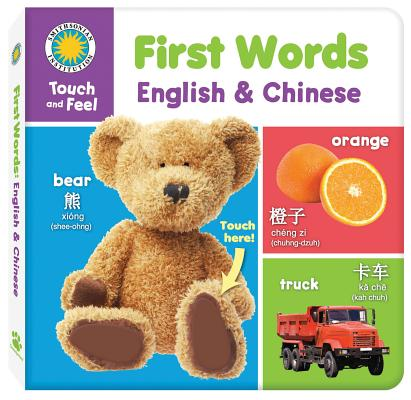 First Words: English & Chinese (First Words Bilingual Books) (English and Chinese Edition), Soundprints