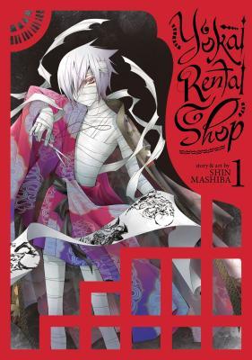 Yokai Rental Shop Vol. 1, Mashiba, Shin