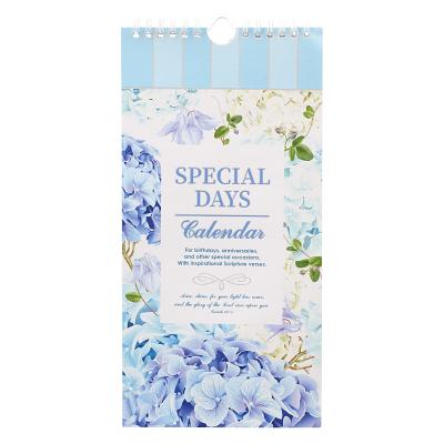 Image for Blue Hydrangea Special Days Calendar - Isaiah 60:1, Perpetual Birthday and Anniversary Calendar  SDC030