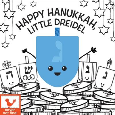 Image for Happy Hanukkah, Little Dreidel (Finger Puppet Board Book) (Children's Interactive Finger Puppet Board Book)