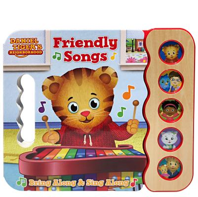 Image for FRIENDLY SONGS (DANIEL TIGER'S NEIGHBORHOOD)