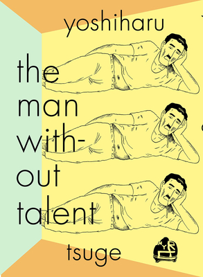 Image for MAN WITHOUT TALENT