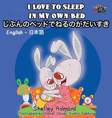 I Love to Sleep in My Own Bed: English Japanese Bilingual Edition (English Japanese Bilingual Collection) (Japanese Edition), Admont, Shelley; Publishing, S.A