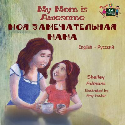 Image for My Mom is Awesome (english russian kids books, russian baby books): bilingual russian books, russian for children (English Russian Bilingual Collection)