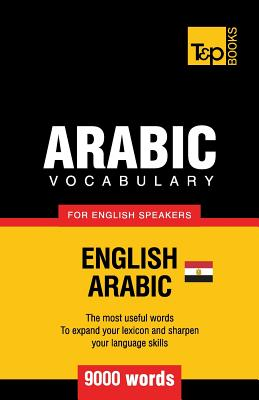 Image for Egyptian Arabic vocabulary for English speakers - 9000 words