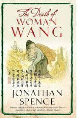 Image for Death of Woman Wang