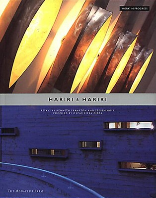 Image for HARIRI & HARIRI