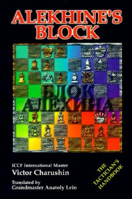 Image for Alekhine's Block: The Tactician's Handbook