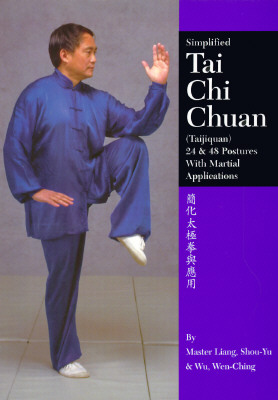 Image for TAI CHI CHUAN