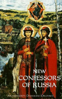 New Confessors of Russia: Nizhny-Novgorod Province, ARCHIMANDRITE DAMASCENE ORLOVSKY
