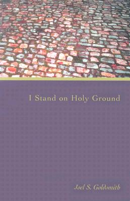 Image for I Stand on Holy Ground