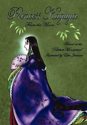 Image for Princess Kaguya