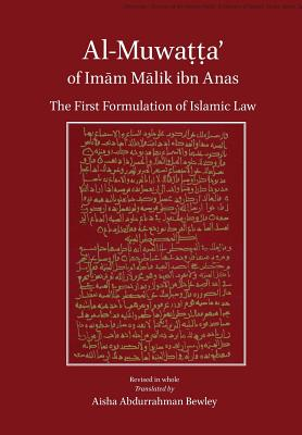 Image for Al-Muwatta of Imam Malik