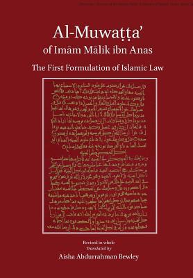 Al-Muwatta of Imam Malik, Anas, Malik Ibn