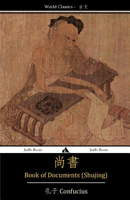 Image for Book of Documents (Shujing): Classic of History (Chinese Edition)