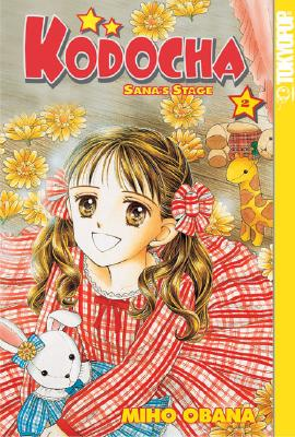 Image for Kodocha: Sana's Stage, Volume 2