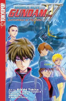 Image for Mobile Wing Gundam Wing : Battlefield of Pacifists