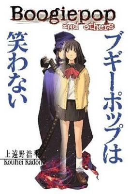 Image for Boogiepop And Others