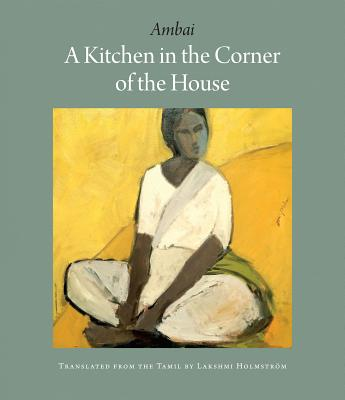 Image for Kitchen in the Corner of the House