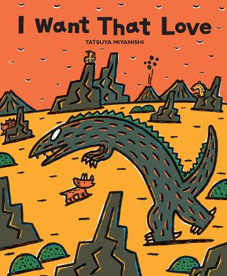 I Want That Love (Tyrannosaurus Series), Miyanishi, Tatsuya