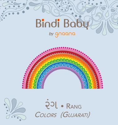 Bindi Baby Colors (Gujarati): A Colorful Book for Gujarati Kids (Gujarati Edition), Hatti, Aruna K.