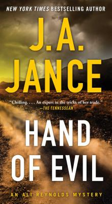 Image for Hand of Evil (3) (Ali Reynolds Series)