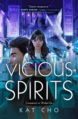 Image for VICIOUS SPIRITS
