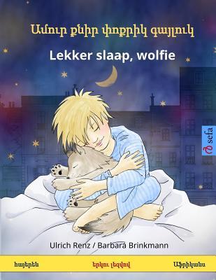Image for Amur k?nir p?vok?rik gayluk ? Lekker slaap, wolfie. Bilingual Children's Book (Armenian ? Afrikaans) (www.childrens-books-bilingual.com) (Armenian Edition)