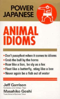 Image for Japanese Animal Idioms