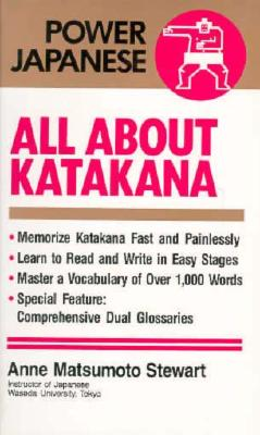 All About Katakana (Power Japanese Series) (English and Japanese Edition), Stewart, Anne Matsumoto