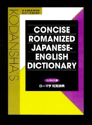 Image for Kodansha's Concise Romanized Japanese-English Dictionary