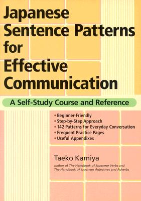 Image for Japanese Sentence Patterns for Effective Communication  A Self-study Course and Reference
