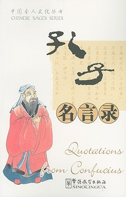 Image for Quotations from Confucius (Chinese Sages Series)