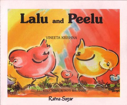 Lalu and Peelu (English), Krishna, Vinita