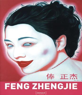 Image for Feng Zhengjie