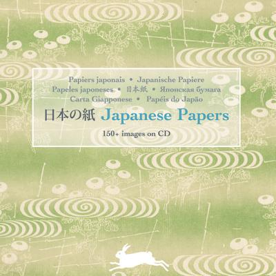 Image for JAPANESE PAPERS: 150+ IMAGES ON CD BOOK AND CD COMBINATION